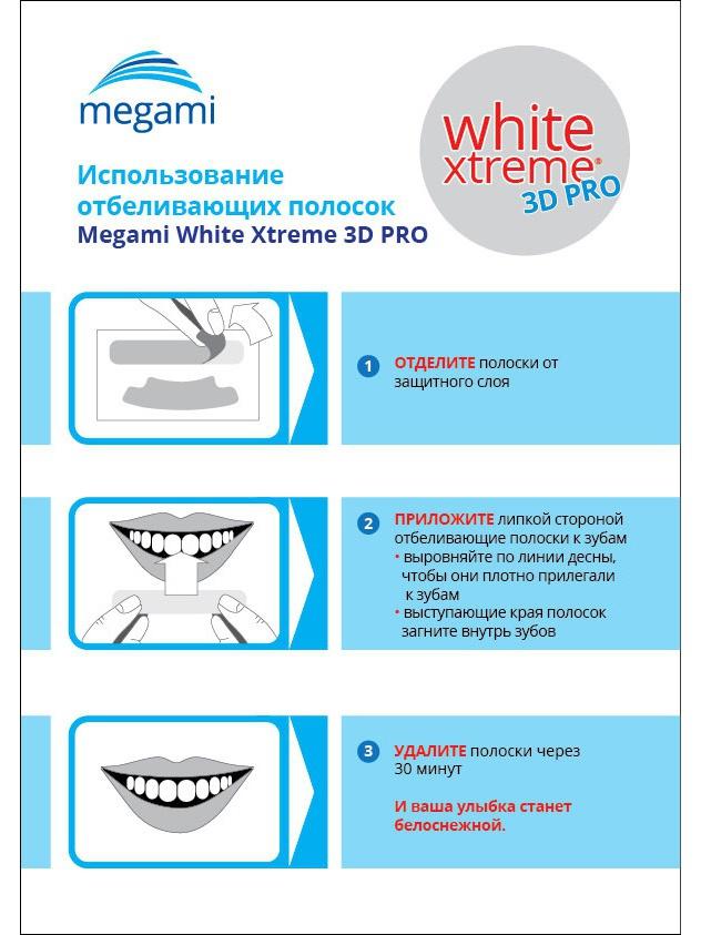 Как пользоваться отбеливающими полосками для зубов. Обзор популярных брендов