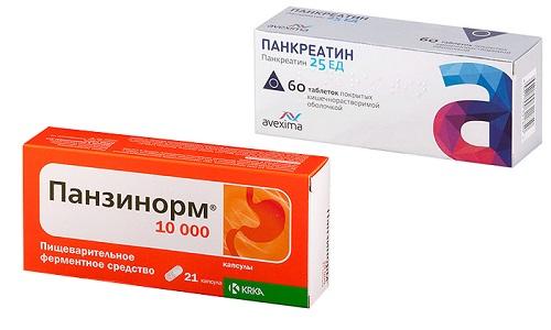 Чтобы избежать проблем с функциональностью пищеварительного тракта назначают препараты Панкреатин или Панзинорм