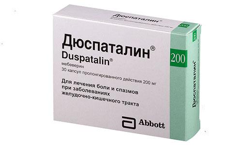 Возможен кратковременный прием препарата Дюспаталин при грудном вскармливании