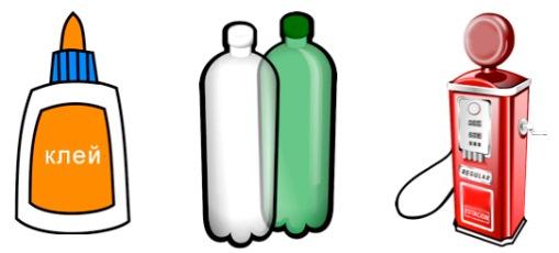 материалы, содержащие бензол