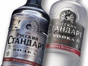 бутылки с водкой