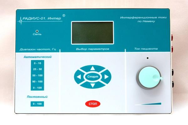 Портативный физиотерапевтический прибор «Радиус-01 Интер»