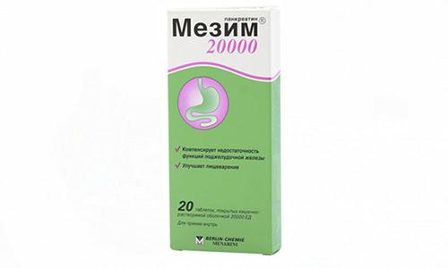 Мезим принимают для лечения инфекционных заболеваний кишечника