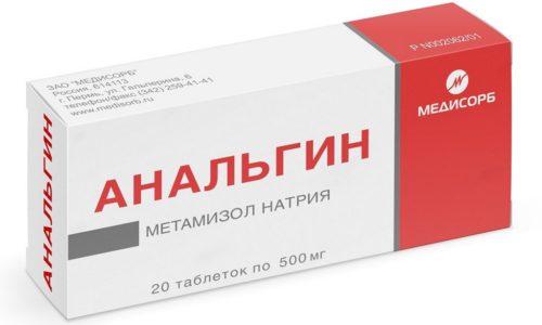 Парацетомол дополняется Анальгином для снятия болезненности при травмах, суставных болях, мигренях, лихорадке во время инфекционных заболеваний