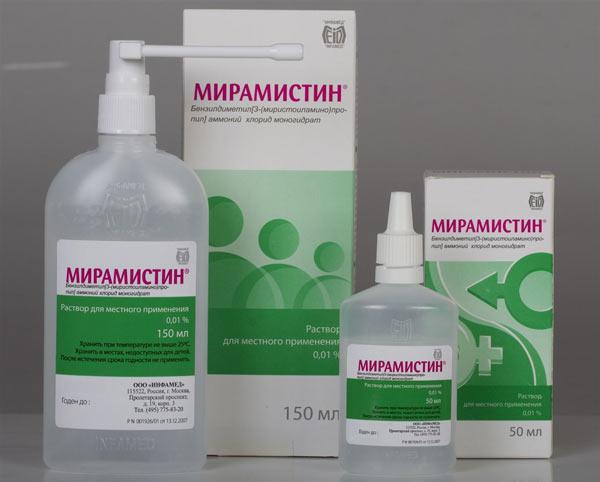 Лечение герпетического стоматита у взрослых и детей. Обзор таблеток и мазей