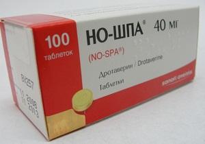 обезболивающие таблетки названия