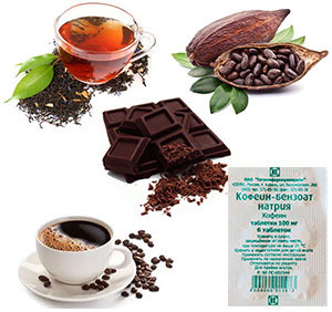 кофе, какао, чай, шоколад, кофеин-бензоат натрия
