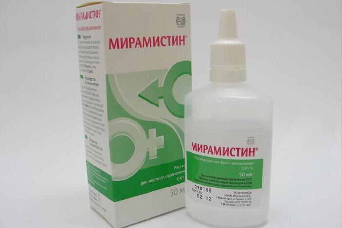 Miramistin