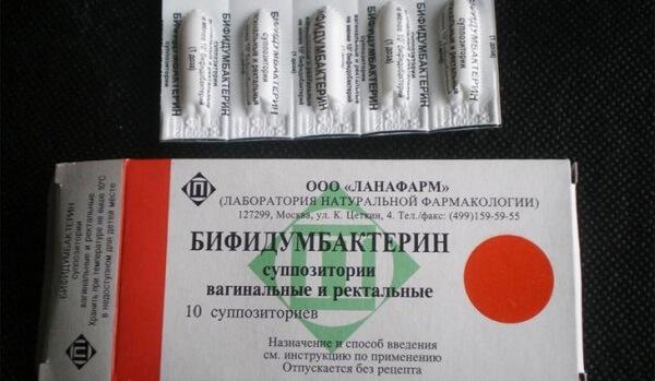 bifidumbakterin-730x425