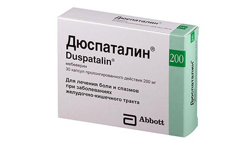 Людям с индивидуальной непереносимостью не рекомендуется принимать Дюспаталин