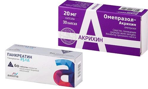 В курс терапии многих заболеваний желудочно-кишечного тракта включают Омепразол и Панкреатин