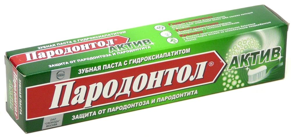 Выбираем зубную пасту для десен: от кровоточивости, от воспаления и для укрепления
