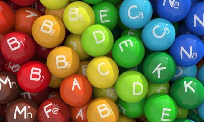 Во фрукте присутствуют калий, кремний, кобальт, молибден, железо, аскорбиновая кислота, витамины А, В1, В2, В5, В6, Е и другие жизненно необходимые человеку элементы