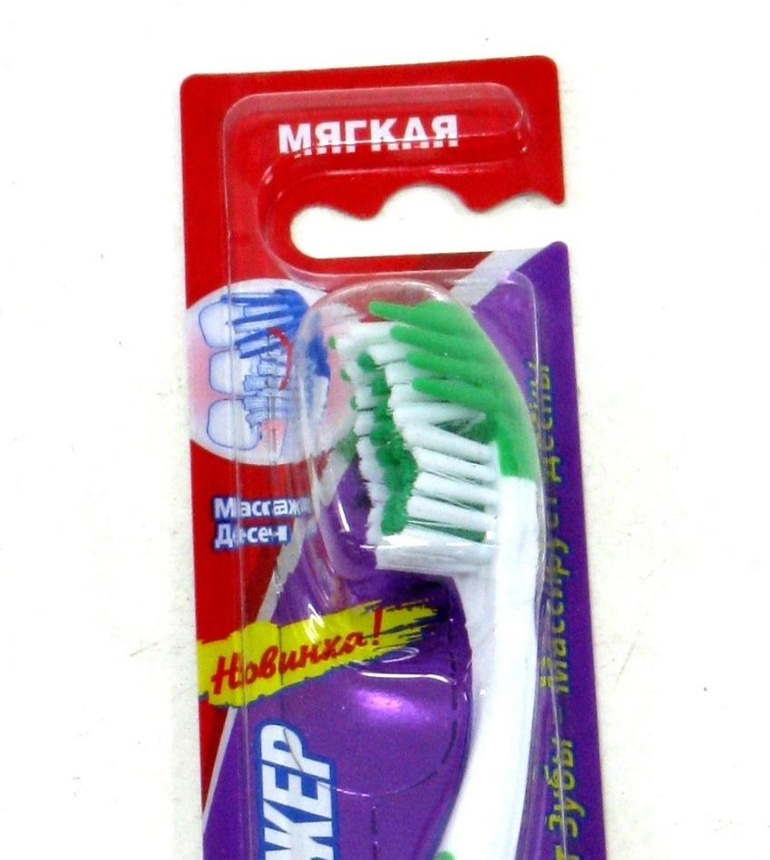 Когда можно чистить зубы после удаления? И ещё 7 полезных советов