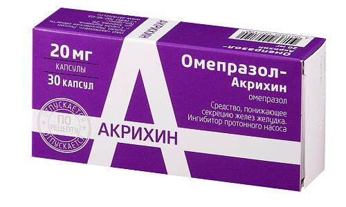 В составе Омепразола находится вещество, способное снижать образование и выброс соляной кислоты