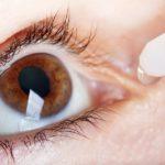 Глазное давление какие капли нужны?