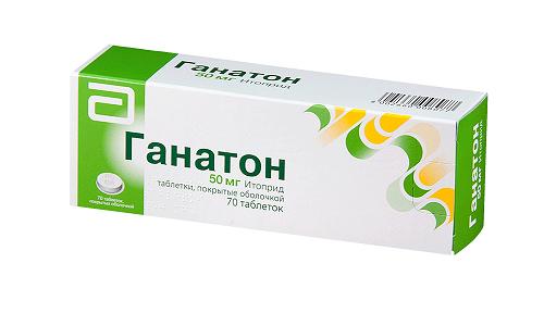 Ганатон помогает при ощущении тяжести в области желудочно-кишечного тракта