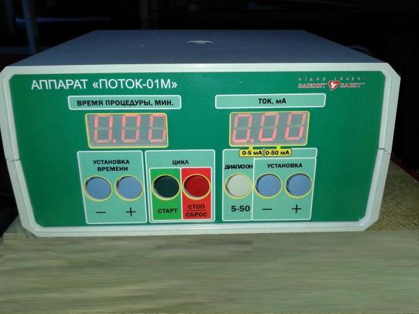Аппарат для проведения электрофореза &quot,Поток&quot,