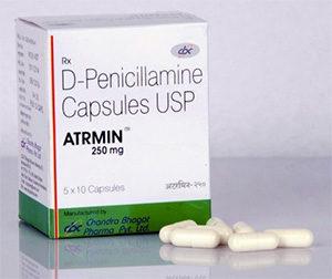 пачка Atrmin — D-пеницилламин