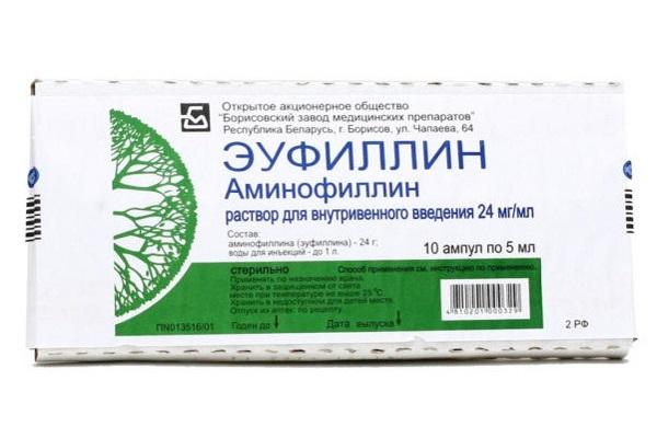 Раствор Эуфиллина в ампулах