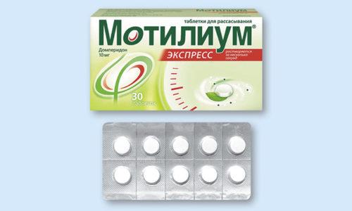 Дополнять Мотилак препаратом Мотилиум не следует, потому что может быть передозировка.Дополнять Мотилак препаратом Мотилиум не следует, потому что может быть передозировка