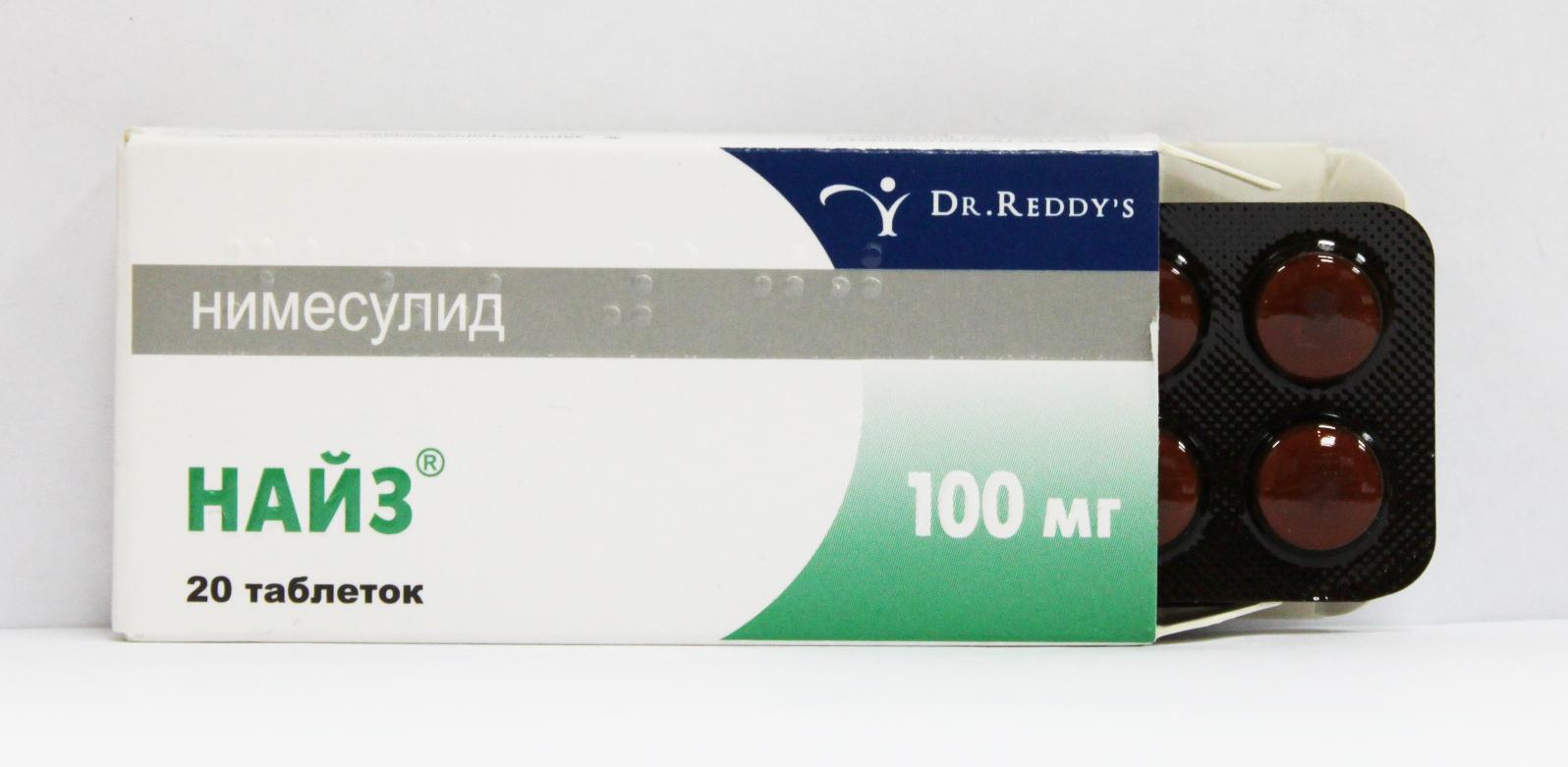 Что делать с острой зубной болью в домашних условиях: препараты из аптеки, народные средства и массаж