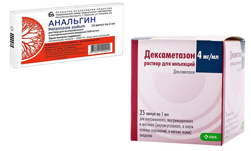 Дексаметазон и Анальгин - лекарственные средства, которые применяют для снятия болевого синдрома и прекращения воспаления