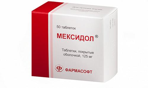 Мексидол оказывает антигипоксическое, противосудорожное действие, защищает мембраны и помогает их восстановлению