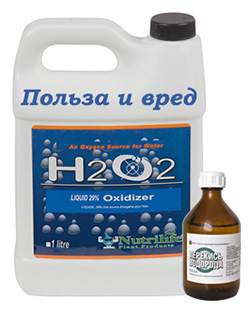 Канистра и бутылочка с перекисью водорода