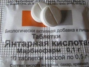 янтарная кислота в таблетках фото