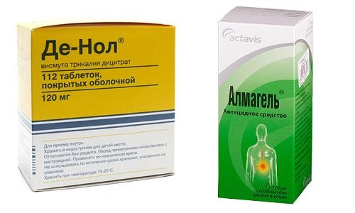 Лекарственные медикаменты Де-нол и Альмагель помогают при поражениях верхнего отдела пищеварительного тракта