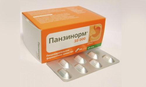 Панзинорм показан если присутствует ферментативная недостаточность при хроническом панкреатите, рак поджелудочной, обструкция желчных и поджелудочных протоков