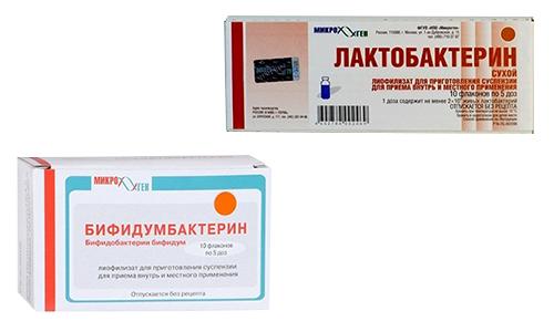 Бифидумбактерин и Лактобактерин - препараты, относящиеся к группе пробиотиков