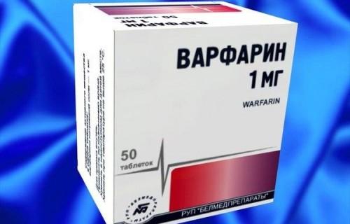«Варфарин» таблетки