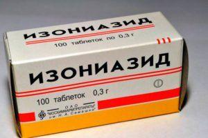 Изониазид — препарат от туберкулеза