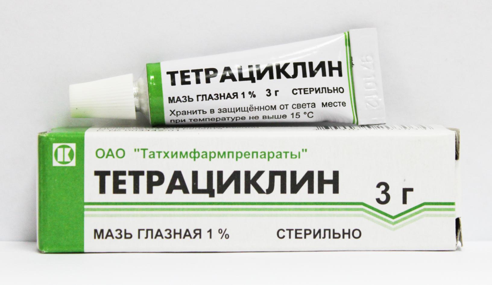 Тетрациклин против герпеса