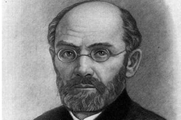 Доктор Захарьин