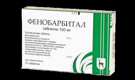 пачка с таблетками 100 мг «Фенобарбитал»