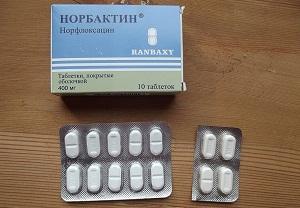 норбактин отзывы
