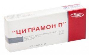 пачка лекарства «Цитрамон П»