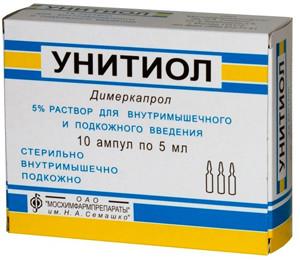 лекарство унитиол