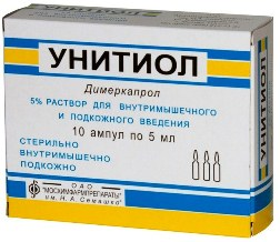 препараты при детоксикации