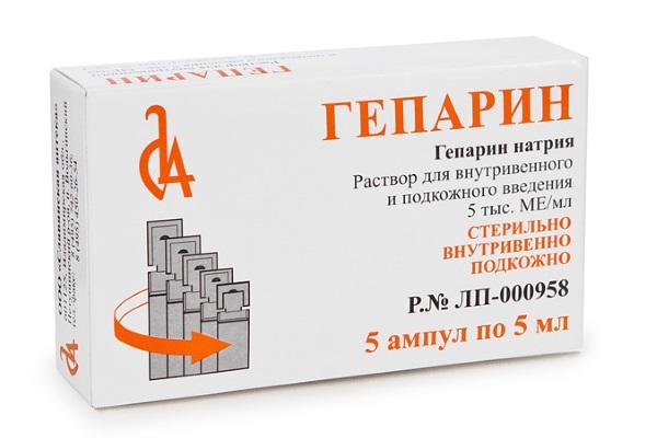 Раствор Гепарина в ампулах