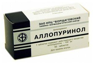 аллопуринол показания к применению