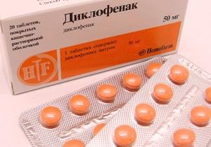 недорогие обезболивающие таблетки