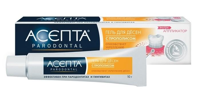 Лечение гингивита в домашних условиях. Можно ли обойтись без стоматолога