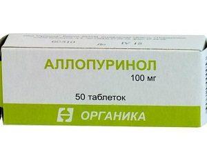 аллопуринол эгис инструкция по применению
