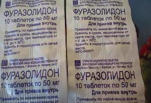 фуразолидон инструкция по применению для детей