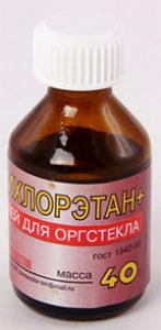 бутылочка клея для оргстекла «Дихлорэтан+»