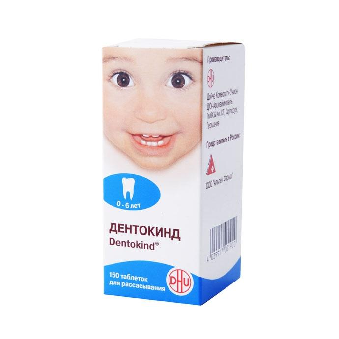 Чем и как обезболить десны, когда режутся зубки у ребенка. От медицинских препаратов до народных средств